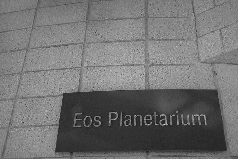 Spokane Planetarium Photography